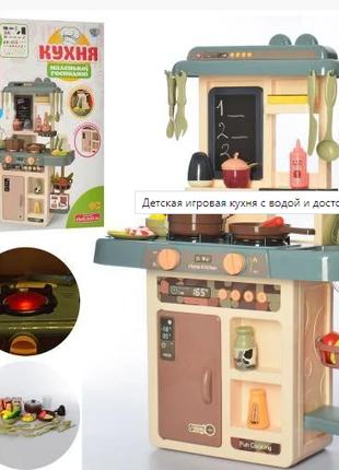 детская игровая кухня Сводой  И ДОСТОЧКОЙ ДЛЯ РИСОВАНИЯ LIMO TOY