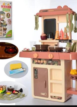 детская игровая кухня водой И ДОСТОЧКОЙ ДЛЯ РИСОВАНИЯ LIMO TOY