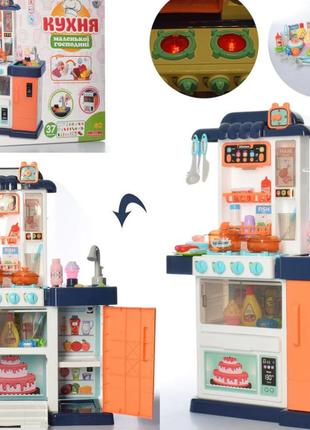 детская игровая кухня С ДУХОВКОЙ И ВОДОЙ WD-R34