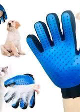 Массажная перчатка для вычесывая шерсти Тру Тач True Touch.