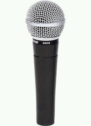 Микрофон ручной Shure SM58-LCE