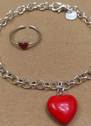 Браслет и кольцо сердце
