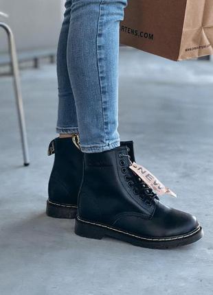 Демисезонные ботинки dr martens мартинс черный цвет кожа (36-44)💜