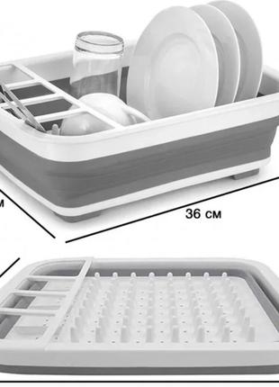 Чудо-сушилка трансформер (складная) для сушки посуды и кухонных