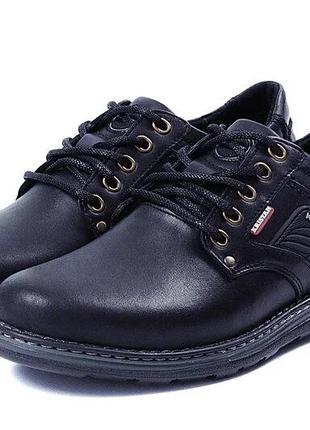 Мужские кожаные туфли Kristan brown 40-45рр.