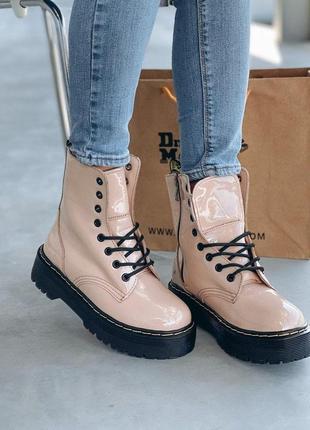 Зимние ботинки dr martens на платформе бежевый цвет (36-40)💜