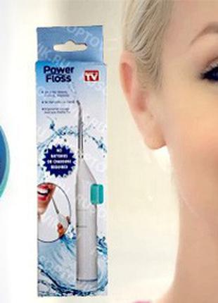 Ирригатор для полости рта Power Floss. очиститель зубов.
