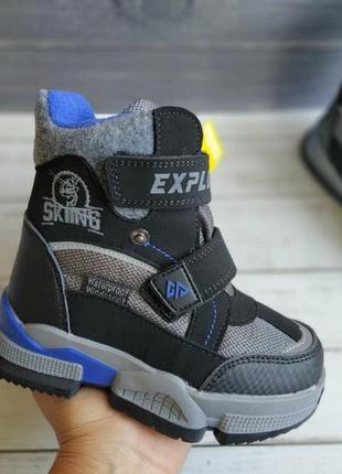 Сапоги ботинки дутики