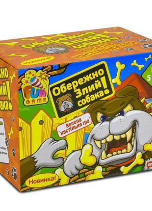 Веселая настольная игра Осторожно, злая собака Fun Game 7144 Злий