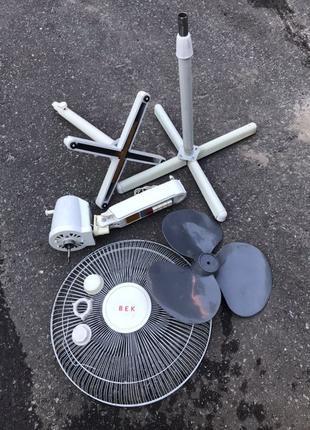 Вентилятор напольный (по деталям) подножка крестовина гайки