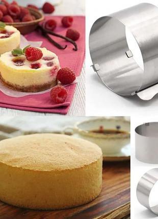 Форма раздвижная для торта | 16 -30 см диаметр | бисквит | вып...