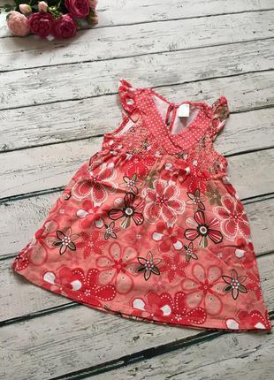 Хлопковое платье сарафан