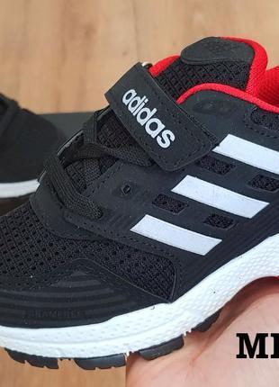 Кроссовки для мальчика Adidas,Турция 31-34