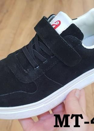 Замшевые кроссовки, мокасины для мальчиков 35р -21,5см