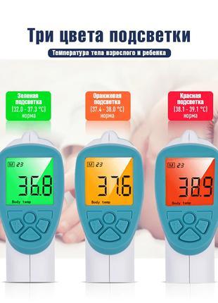 Бесконтактный инфракрасный термометр для Тела и Поверхностей Blue