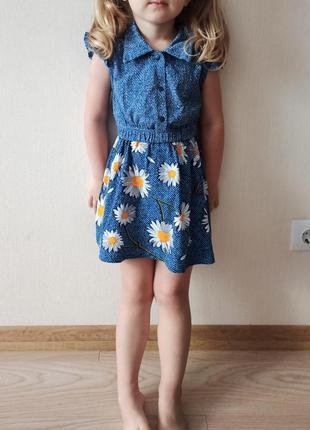 Летнее платье под джинс, в ромашки, на 2,5 - 3 года