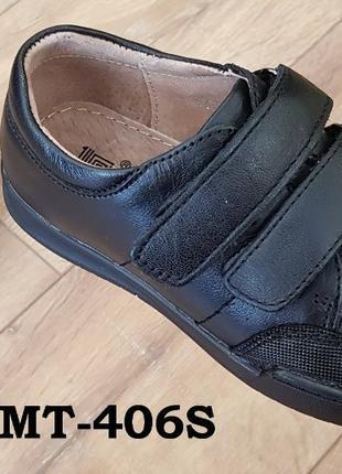 Кожаные мокасины, туфли для мальчика