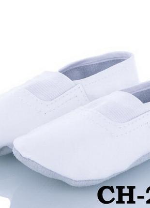 Чешки детские кожаные черные, белые 14см -22см