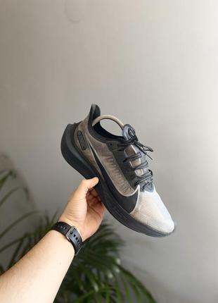 Крутые кроссовки nike zoom gravity