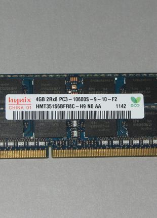 Hynix 4Gb 2Rx8 PC3-10600S-9-10-F2 оперативная память DDR3 ОЗУ