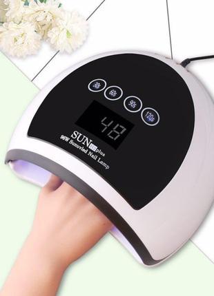 Лампа для сушки ногтей Sun H2 Plus UV+LED на 96 Вт