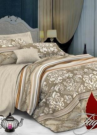 Двуспальный комплект постельного белья, поплин  100% хлопок