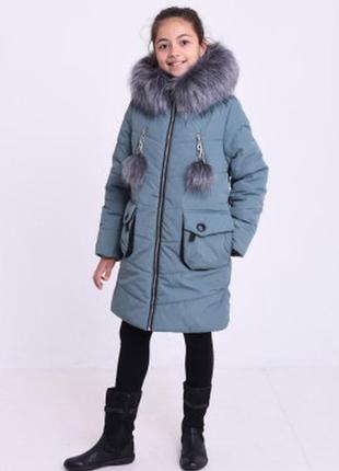 Куртка «арктика», сталь