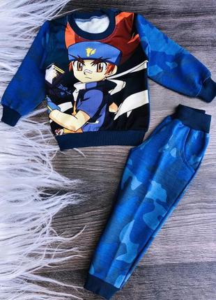 Детский костюм на мальчика блейд