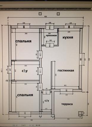 Продаю 1 этажный дом 90 кв. м, 3 комнаты, Лоцманская, район Побед