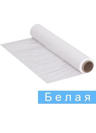 Стретч-пленка 2кг*50см*230м 17мкм Белая (3 шт.)