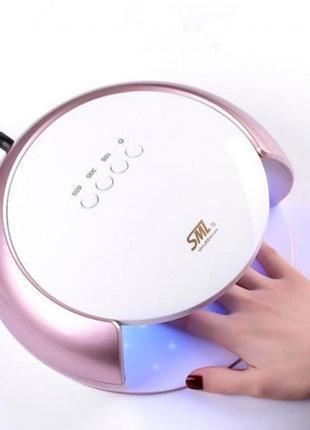 Лампа гибрид для сушки ногтей UV/LED лампа SML S3, 48 w