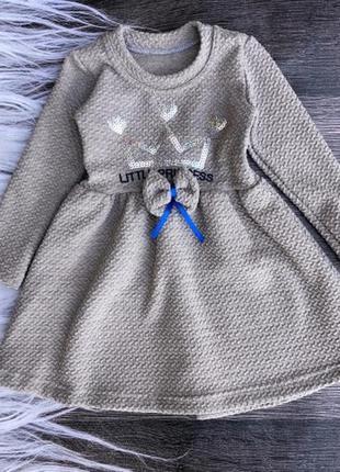 Детское платье на девочку принцесса