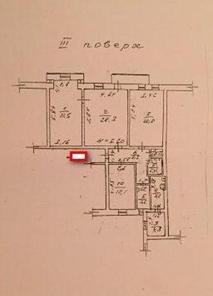 Продам 4-комнатную квартиру в центре на Ришельевской.