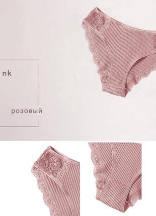 Женские хлопковые трусики / трусы бикини pink