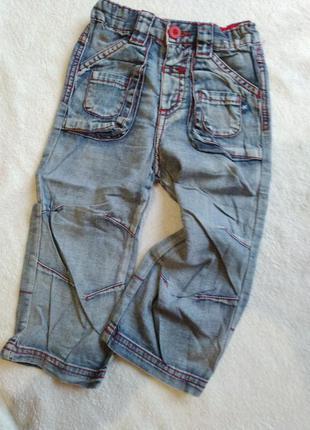 Джинсы. штаны