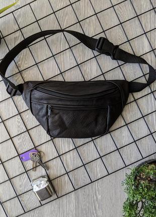 Большая бананка из натуральной кожи, сумка на пояс вместитетль...