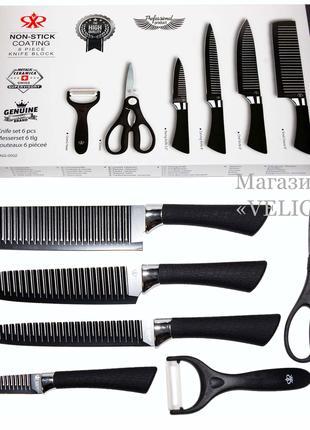 Набор кухонных ножей NON - STICK COATING (антипригарное покрытие)