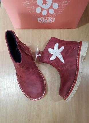 Кожаные ботинки 26 - 31