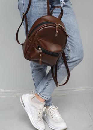 Женский коричневый рюкзак