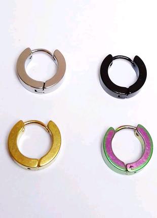 Плоские серьги-кольца