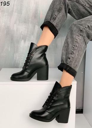 Новые женские демисезонные кожаные чёрные ботинки на каблуке