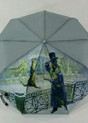 Оригинальный молодежный зонт-полуавтомат