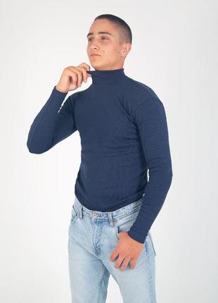 Водолазка мужская тёплая индиго