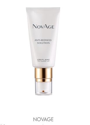 Крем для обличчя проти почервоніння NovAge