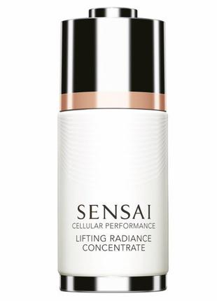 SENSAI (Kanebo) Cellular Performance Lifting Radiance Concentrate