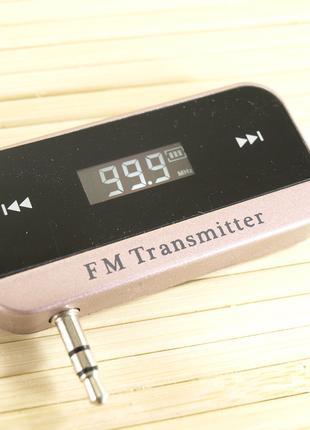 FM трансміттер для смартфона