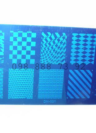 Плитка DN 01 стемпинг стальная пластина маникюр дизайн ногтей