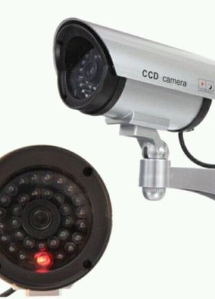 Камера муляж для улицы .Камера обманка