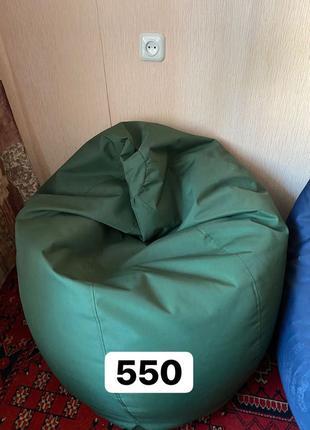 Кресло для отдыха, пуф, мешок, кресло-груша, бескаркасная мебель