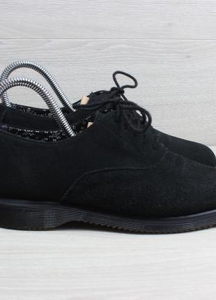 Замшевые туфли dr. martens оригинал, размер 37